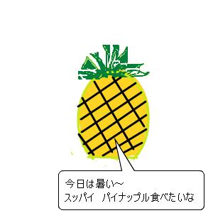 Cocolog_oekaki_2016_07_18_16_53