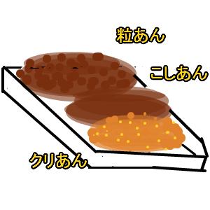 Cocolog_oekaki_2017_09_25_21_49
